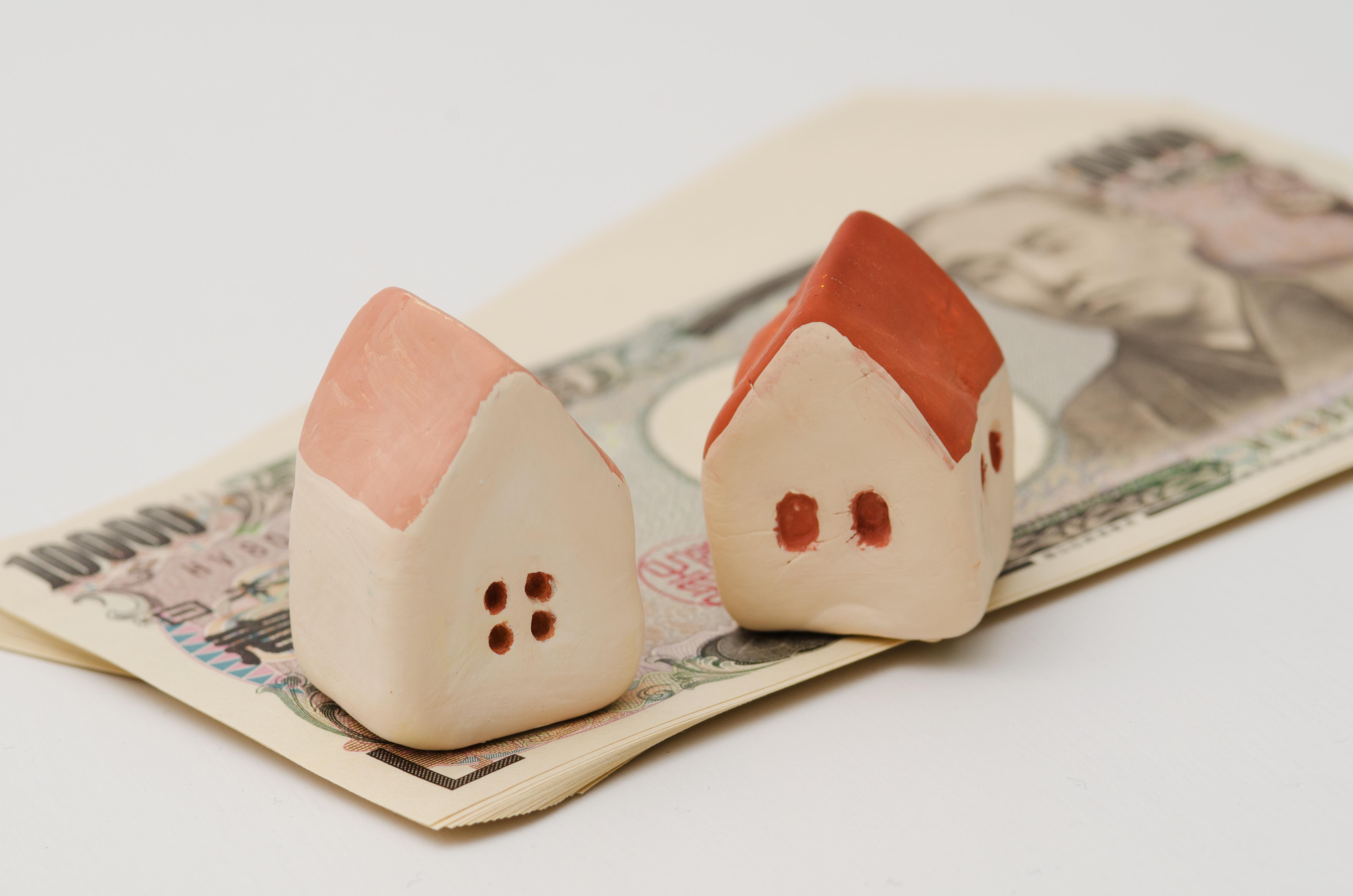 だまされないで家を買いたい!